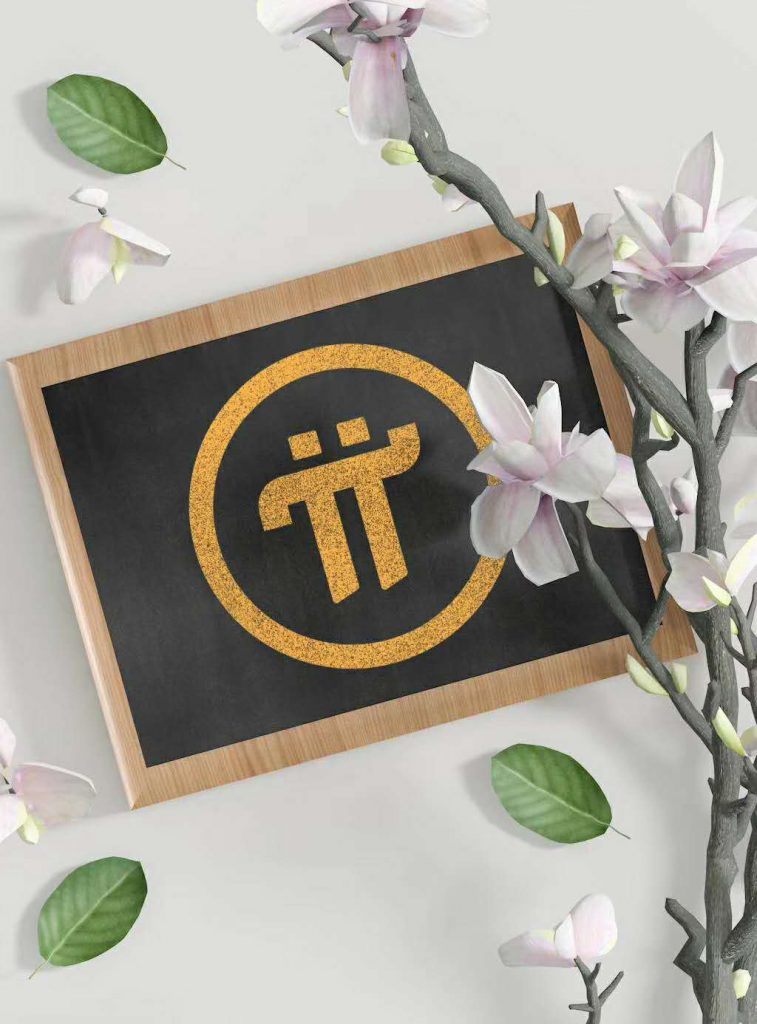 The first official goal of PI in 2020 is to establish the value of PI coins